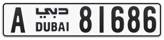 A 81686 - Plate numbers for sale in Dubai