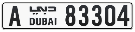 A 83304 - Plate numbers for sale in Dubai