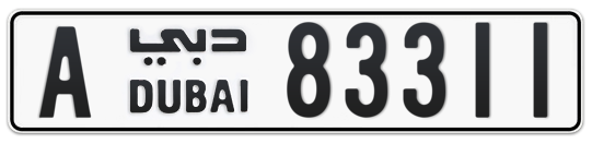 A 83311 - Plate numbers for sale in Dubai