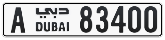 A 83400 - Plate numbers for sale in Dubai