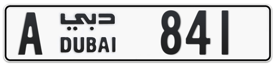 A 841 - Plate numbers for sale in Dubai