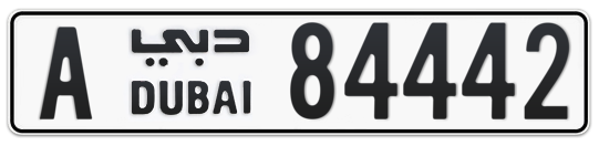 A 84442 - Plate numbers for sale in Dubai