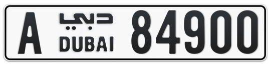 A 84900 - Plate numbers for sale in Dubai