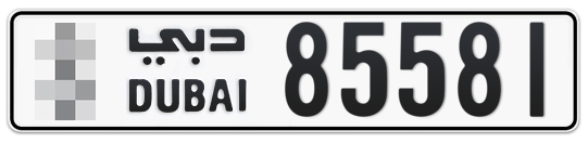 * 85581 - Plate numbers for sale in Dubai
