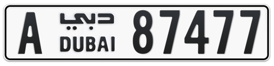 A 87477 - Plate numbers for sale in Dubai