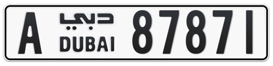 A 87871 - Plate numbers for sale in Dubai