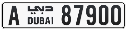 A 87900 - Plate numbers for sale in Dubai