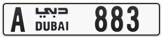 A 883 - Plate numbers for sale in Dubai