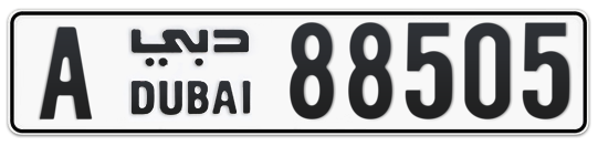 A 88505 - Plate numbers for sale in Dubai