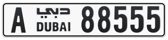 A 88555 - Plate numbers for sale in Dubai