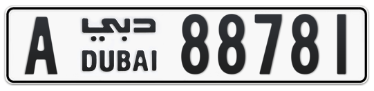 A 88781 - Plate numbers for sale in Dubai