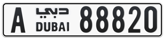 A 88820 - Plate numbers for sale in Dubai