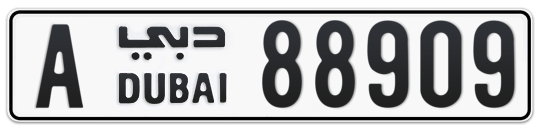 A 88909 - Plate numbers for sale in Dubai