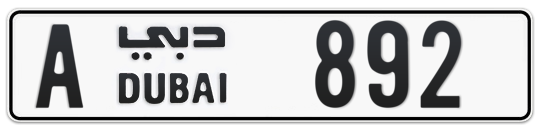 A 892 - Plate numbers for sale in Dubai