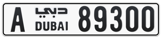 A 89300 - Plate numbers for sale in Dubai