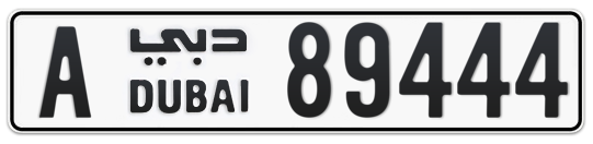 A 89444 - Plate numbers for sale in Dubai
