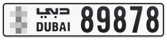 * 89878 - Plate numbers for sale in Dubai
