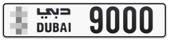 * 9000 - Plate numbers for sale in Dubai
