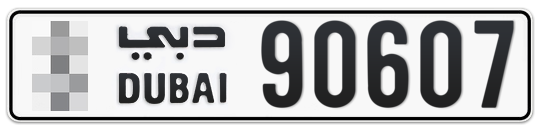 * 90607 - Plate numbers for sale in Dubai