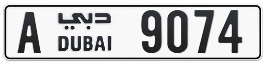 A 9074 - Plate numbers for sale in Dubai