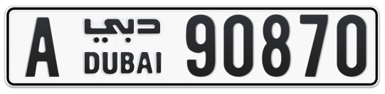A 90870 - Plate numbers for sale in Dubai