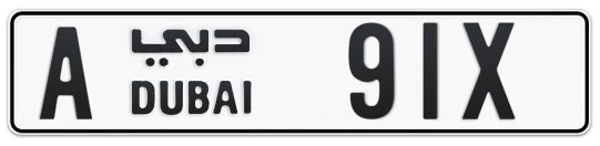 A 91X - Plate numbers for sale in Dubai