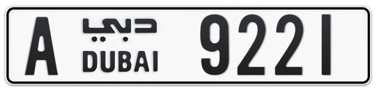 A 9221 - Plate numbers for sale in Dubai