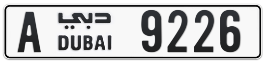 A 9226 - Plate numbers for sale in Dubai