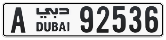 A 92536 - Plate numbers for sale in Dubai