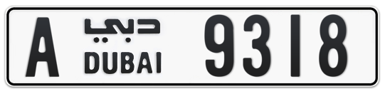 A 9318 - Plate numbers for sale in Dubai