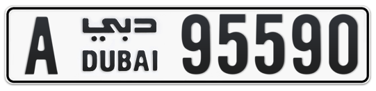 A 95590 - Plate numbers for sale in Dubai