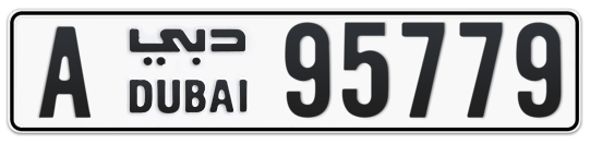 A 95779 - Plate numbers for sale in Dubai