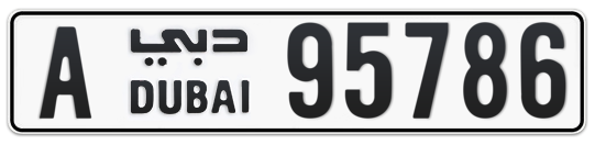 A 95786 - Plate numbers for sale in Dubai