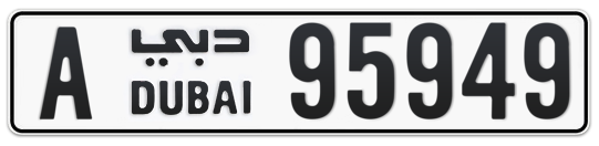 A 95949 - Plate numbers for sale in Dubai