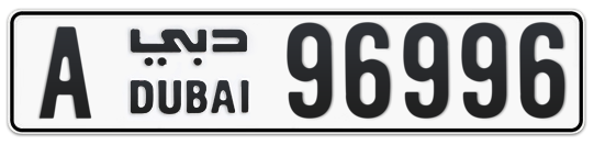 A 96996 - Plate numbers for sale in Dubai