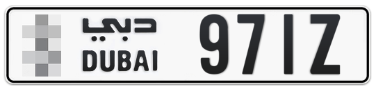 * 971Z - Plate numbers for sale in Dubai