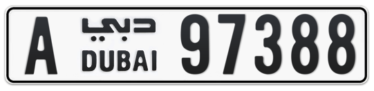 A 97388 - Plate numbers for sale in Dubai