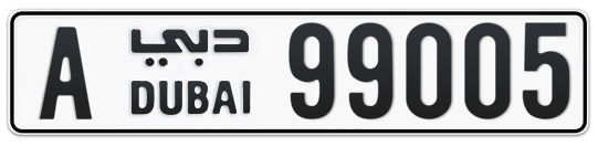 A 99005 - Plate numbers for sale in Dubai