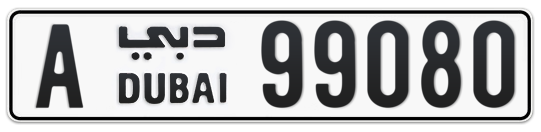 A 99080 - Plate numbers for sale in Dubai