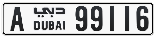 A 99116 - Plate numbers for sale in Dubai