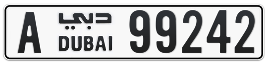 A 99242 - Plate numbers for sale in Dubai