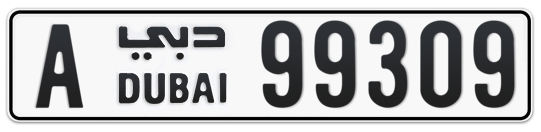 A 99309 - Plate numbers for sale in Dubai