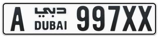 A 997XX - Plate numbers for sale in Dubai