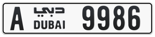 A 9986 - Plate numbers for sale in Dubai