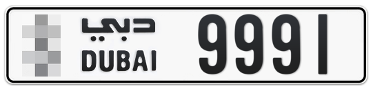 * 9991 - Plate numbers for sale in Dubai