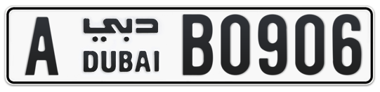 A B0906 - Plate numbers for sale in Dubai