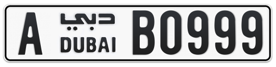 A B0999 - Plate numbers for sale in Dubai