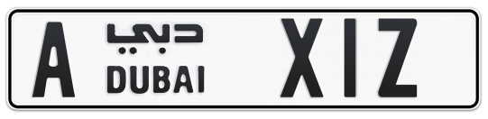 A X1Z - Plate numbers for sale in Dubai