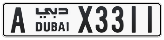 A X3311 - Plate numbers for sale in Dubai