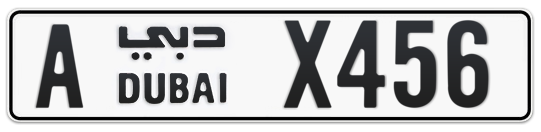 A X456 - Plate numbers for sale in Dubai